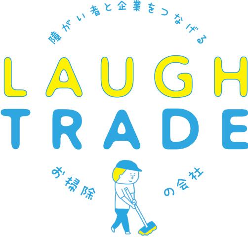 LAUGH TRADE