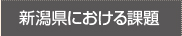 title_3