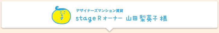 service_voice_h1