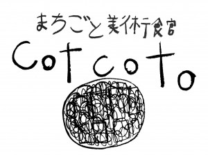 まちごと美術館ロゴ